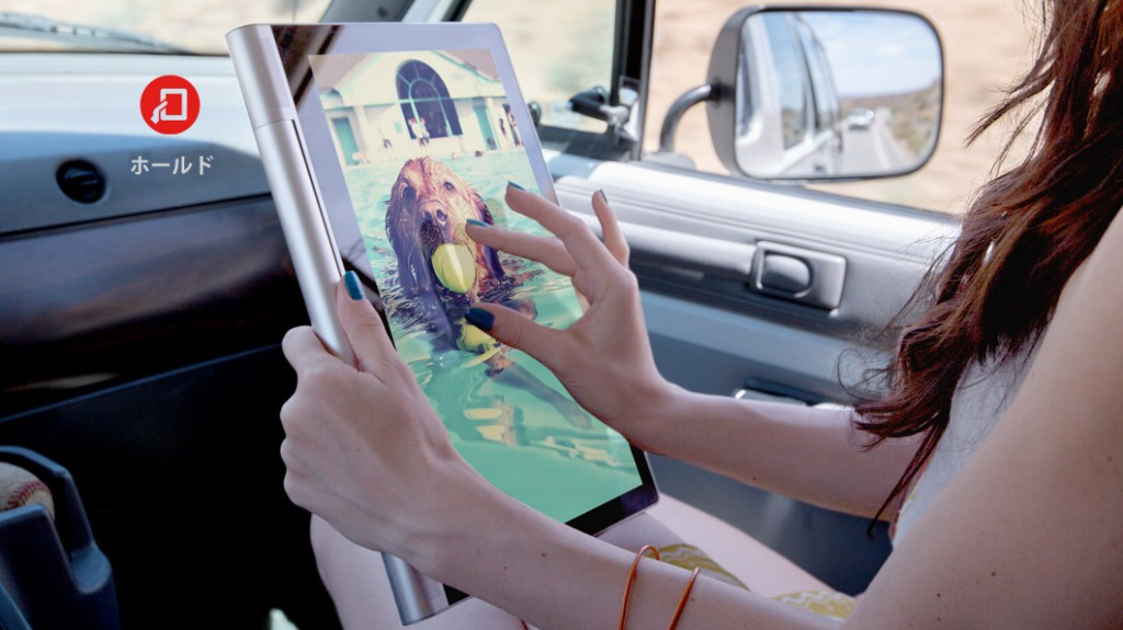Lenovo YOGA Tablet 2 Pro、ホールドモード利用画像